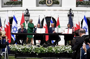Agreement Between the Government of the United States, Israel, the UAE and Government of the People's  Bahrain